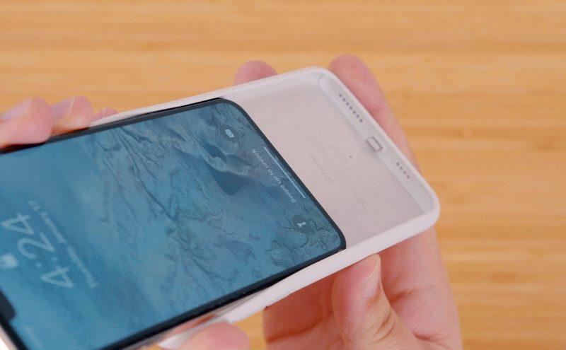 smart battery case entry