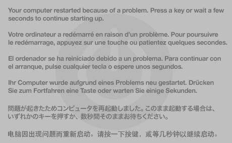 nuovo kernel panic confuso con uno schermo blu sul mac