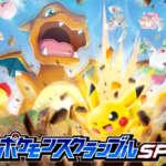 pokemon battler rumble rush