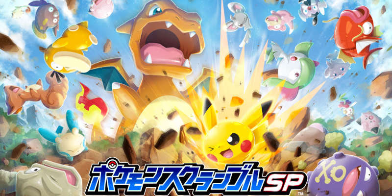 pokemon battler rumble rush