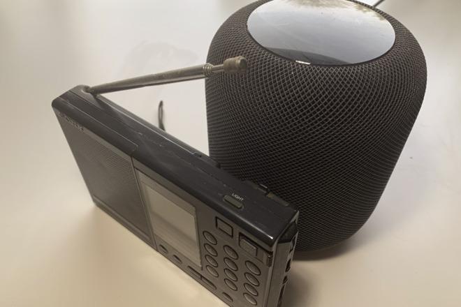 suono anomalo su HomePod  1